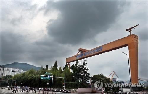 대우조선해양/사진=연합뉴스