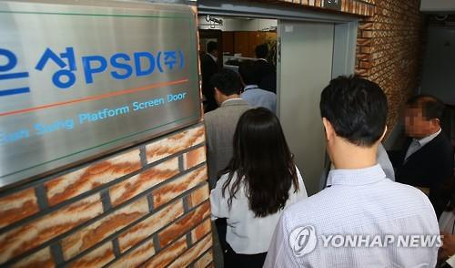 은성PSD/사진=연합뉴스