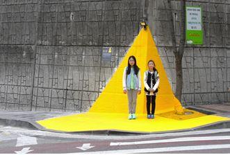 옐로카펫(제공=서울시)