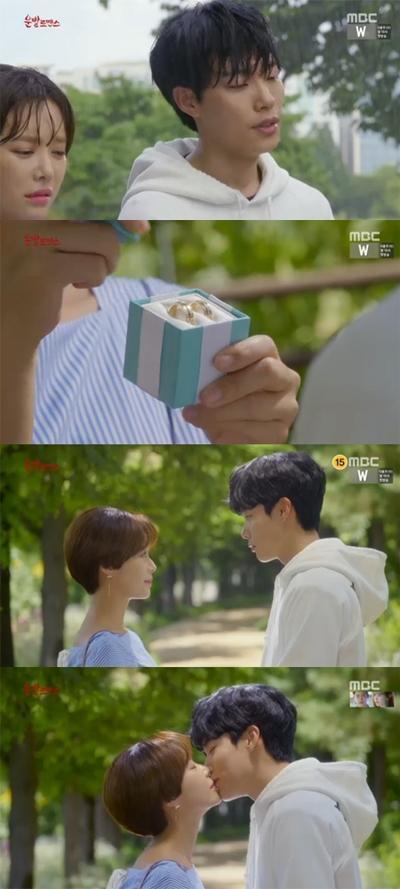 사진=MBC '운빨로맨스' 방송화면 캡처