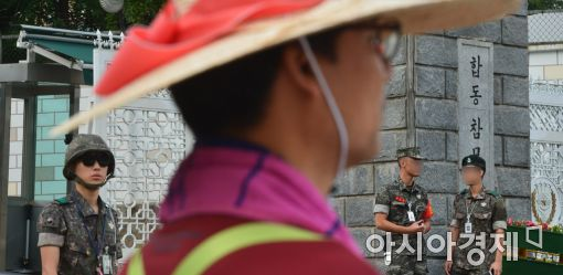 [포토]성주군민, 국방부 앞 1인 시위