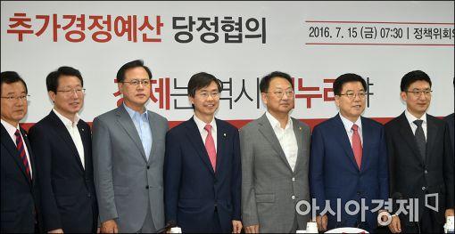 [포토]추경경정예산 당정협의회