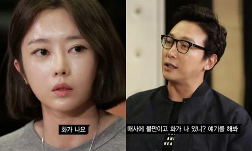 사진=Mnet '음악의 신2' 방송화면 캡처