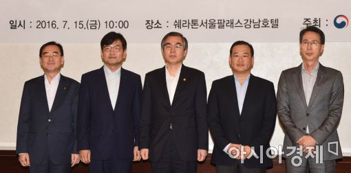 [포토]공정거래위원회, 대형마트 CEO 간담회 개최