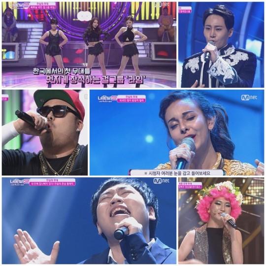 사진=Mnet '너의 목소리가 보여3' 방송화면 캡처