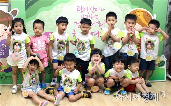광산구어린이급식지원센터, 다숲생태어린이집 '당근 친해지기'