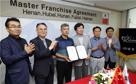 설빙, 中 중남지역 5개성 업무협약 체결