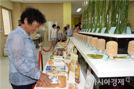 광산구,우리밀융복합센터 준공식 개최