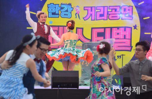 [포토]'화려한 춤'