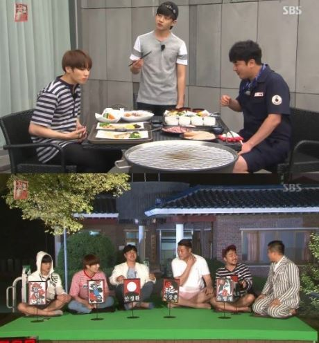 꽃놀이패. 사진=SBS' 꽃놀이패' 방송 캡쳐