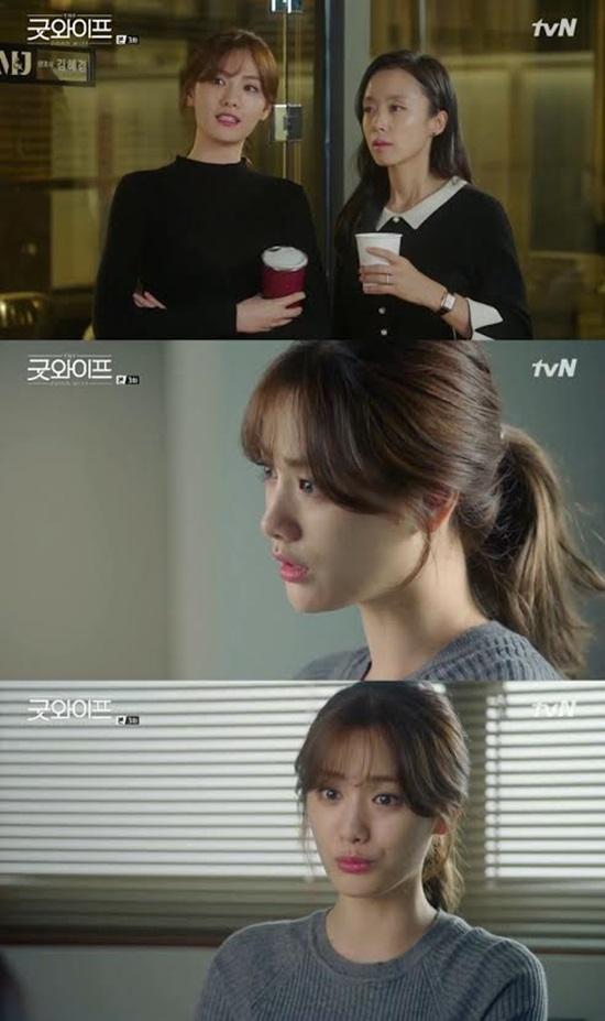 굿와이프 나나. 사진=tvN '굿와이프' 방송 캡쳐
