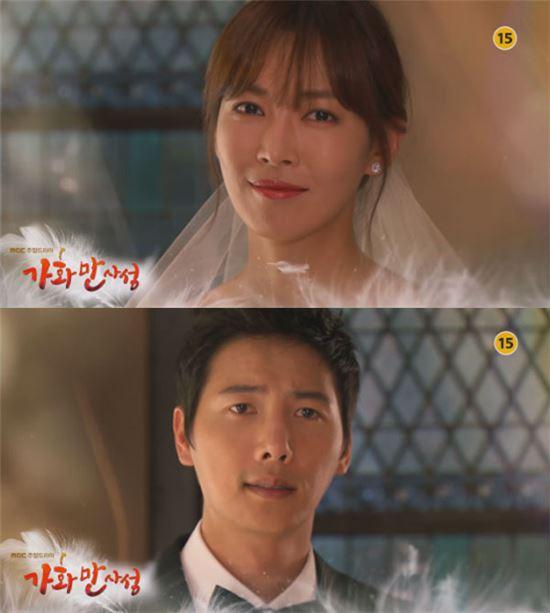 가화만사성 김소연 이상우. 사진=MBC '가화만사성' 방송 캡쳐