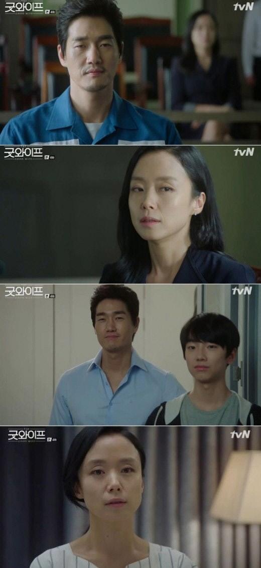 굿와이프. 사진=tvN '굿와이프' 방송 캡쳐