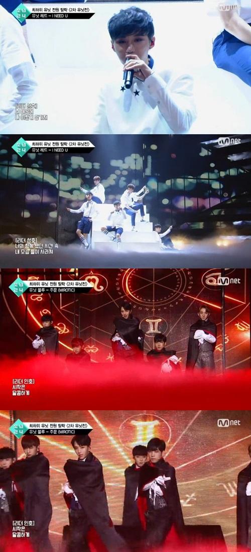 소년 24 유닛 블루. 사진=Mnet '소년24' 방송 캡쳐
