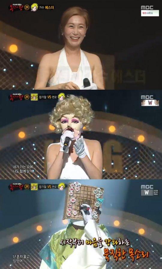 복면가왕 에스더. 사진=MBC '복면가왕' 방송 캡쳐