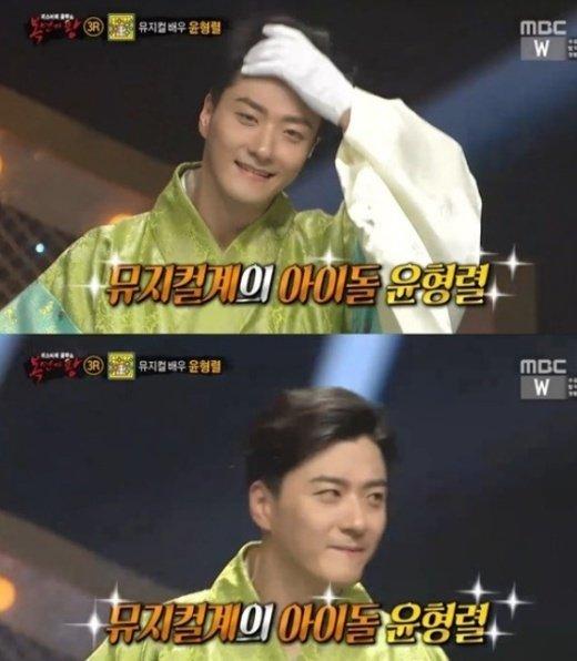 복면가왕 윤형렬. 사진=MBC '복면가왕' 방송 캡쳐