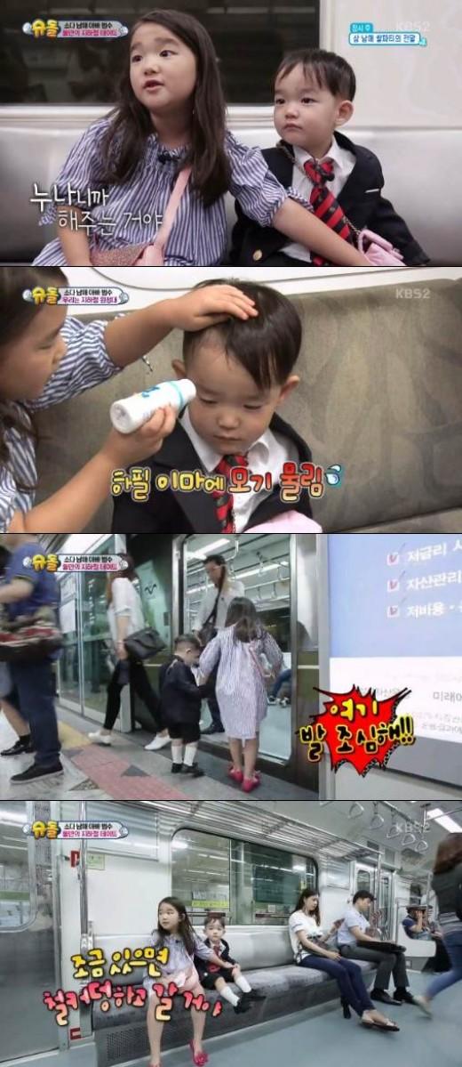 슈퍼맨이 돌아왔다 소을 다을. 사진=KBS2 '슈퍼맨이 돌아왔다' 방송 캡쳐