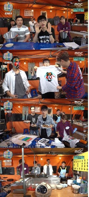 '마리텔' 국카스텐 / 사진=MBC방송화면 캡처