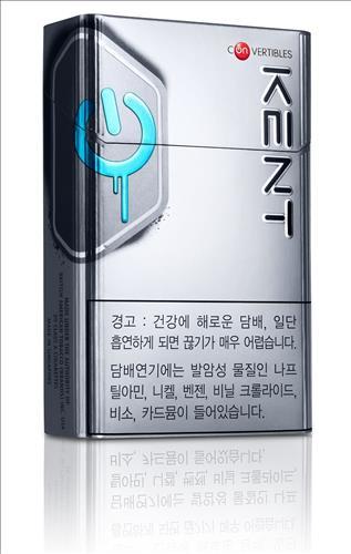 [단독]BAT코리아, '켄트' 4500원으로 200원 전격 인상