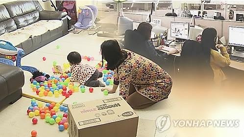 사진 제공=연합뉴스