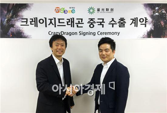 엠게임은 중국의 모바일게임 업체 XG엔터테인먼트와 모바일 RPG '크레이지드래곤' 수출 계약을 체결했다고 18일 밝혔다. 왼쪽은 권이형 엠게임 대표, 오른쪽은 정호원 XG엔터테인먼트 한국 지사 대표.