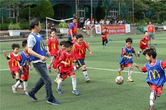 맥도날드, 다문화 가정 초청 '아빠와 함께하는 축구교실' 진행
