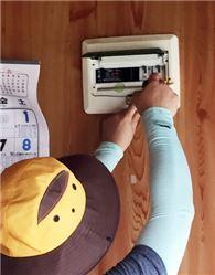 진도군, 재난취약가구 전기안전점검·정비사업 실시