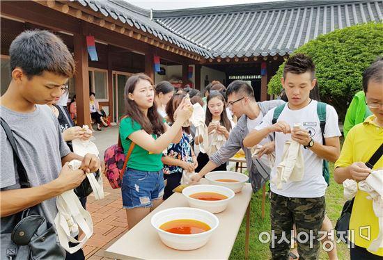 중국 장시성 청소년교류단, 전남 문화체험