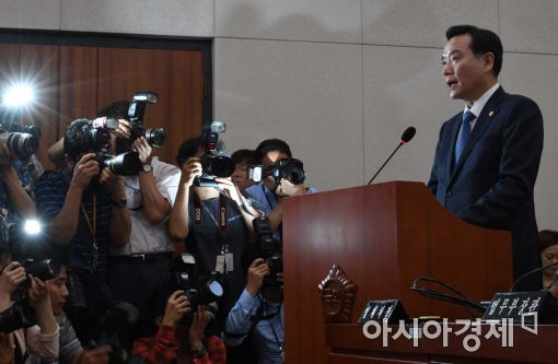"""[포토]김현웅 장관 """"진경준 구속, 진심으로 사죄한다"""""""