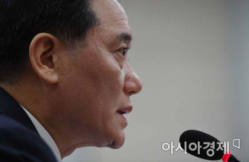 """[포토]김현웅 장관 """"범죄수익 환수 만전"""""""