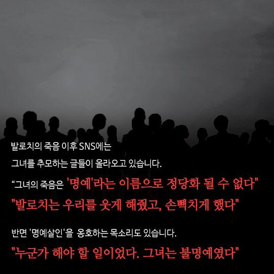 [카드뉴스]여동생 죽여놓고 '명예살인'?