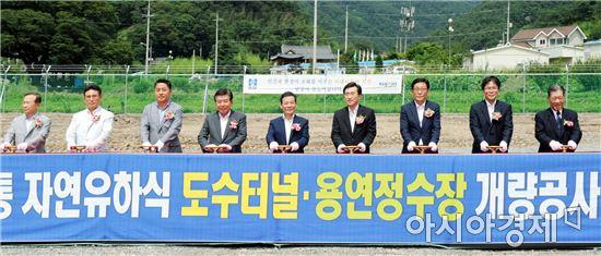 [포토]윤장현 광주시장, 동복수원지~용연정수장 도수터널 준공식 참석