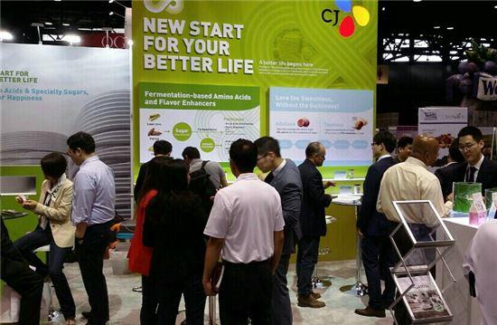CJ제일제당, 세계 최대 식품과학박람회서 연구개발 경쟁력 선봬