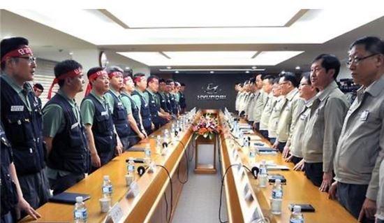 지난 5월 현대차 노사의 임금협상 상견례 모습. 사진=연합뉴스
