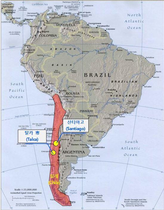 칠레 탈카시 위치도(제공: 국토교통부)