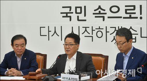"""박지원 """"檢 박준영·박선숙·김수민 영장 재청구, 강한 유감""""(종합)"""
