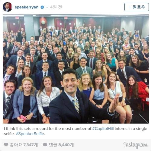 미국 하원의장 폴 라이언의 인스타그램에 올라온 사진