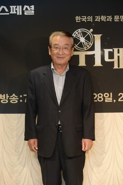 '위대한 유산' 이순재. 사진=KBS