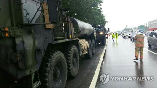탱크 전복 (사진은 본 사건과 관련이 없습니다.) / 사진 제공=연합뉴스