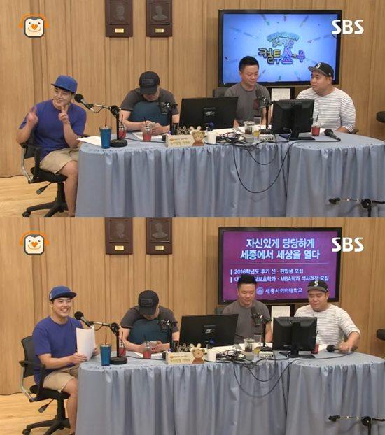 컬투쇼에 출연 중인 배우 권혁수/사진=SBS