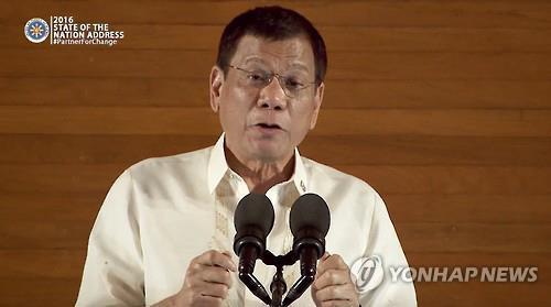 로드리고 두테르테 필리핀 대통령이 25일(현지시각) 국회에서 취임후 첫 국정연설을 하고 있다. (AP=연합뉴스자료사진)