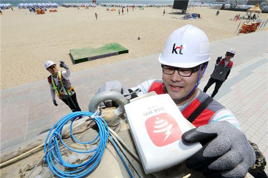 KT, 휴가철 대비 LTE 기지국 집중 감시…비상근무체계 돌입