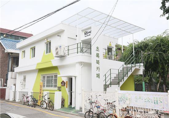 JTI코리아, 경로당 활성화 프로젝트 망원동 '초록북카페' 오픈