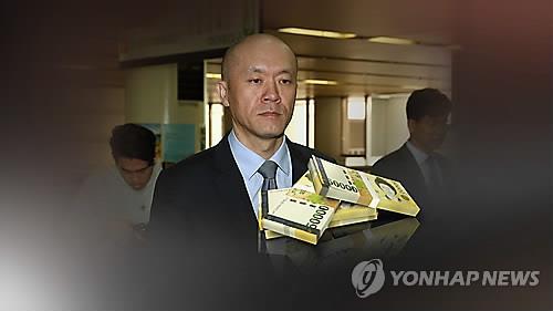 전두환 전 대통령 차남 전재용. 사진=연합뉴스