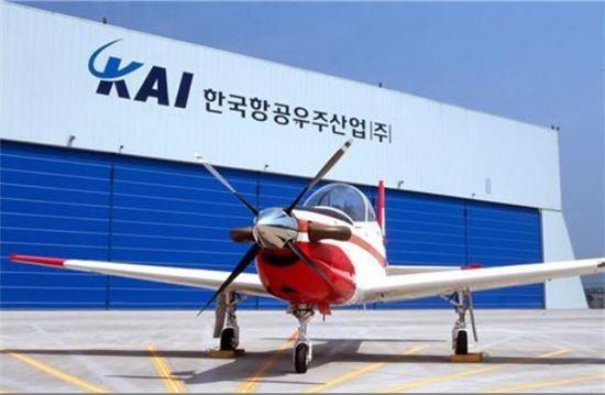 한국항공우주<자료=한국항공우주>