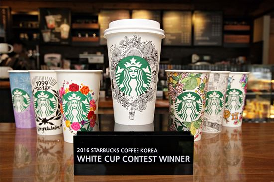 스타벅스, 직원들이 직접 디자인한 '컵' 공개