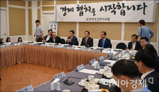 [포토]국회 찾은 이주열 한국은행 총재