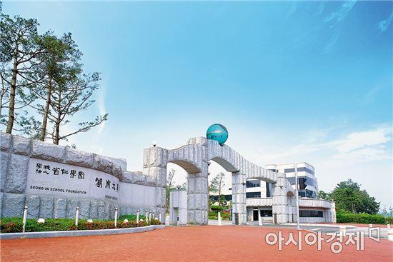 호남대, 29일 '프라임사업 설명회 및 입시전략세미나' 개최