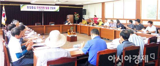 완도군이 지난 25일 고금면사무소에서 현장중심 규제개혁 발굴 간담회를 개최했다.
