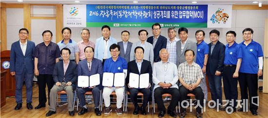 장흥국제통합의학박람회 성공개최 위해 행정동우회 나섰다!